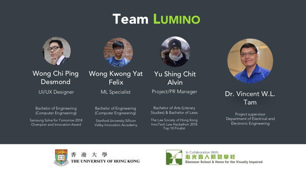 00 Team_Lumino 2020