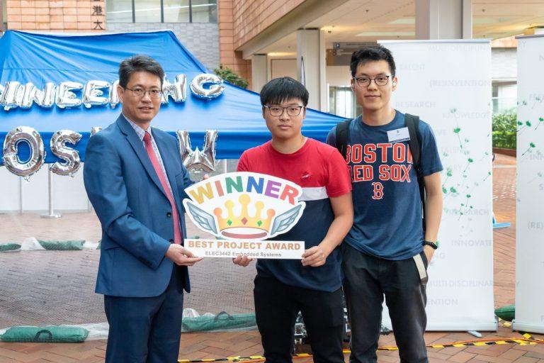 InnoShow_best project award