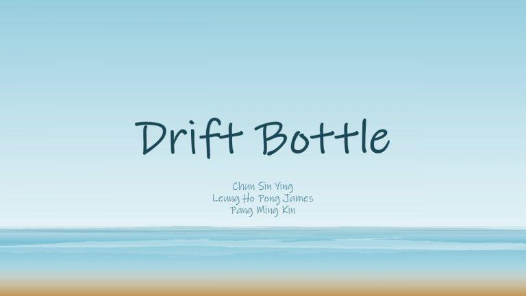 Drift Bottle - InnoShow